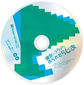 ラジオCD「彼女がフラグをおられたらじお」Vol.2