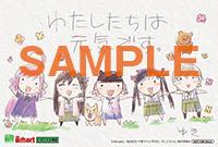 ラジオCD「TVアニメ「がっこうぐらし!」こちらGSH 学園・生活部・放送局」Vol.1