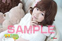 ラジオCD「井ノ上奈々の2〜3次元同好会」Vol.4