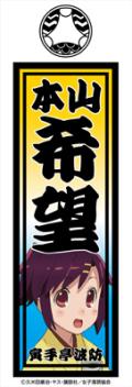 ラジオCD 【ガールズ落語ラジオ】 じょしらじ 其之壱